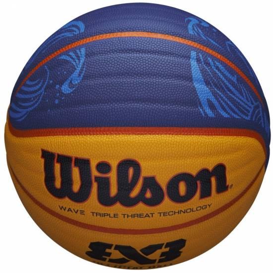 Мяч баскетбольный официальный Wilson Official FIBA 3х3 2020 Game Ball размер 6 композитная кожа (WTB0533XB2020)