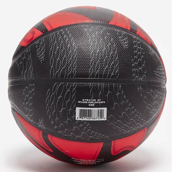 Мяч баскетбольный Wilson 21 SERIES размер 7 резиновый (WTB2103XB07)