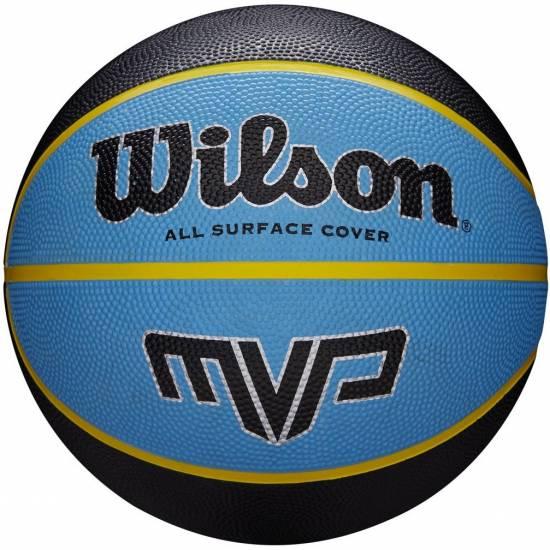 Мяч баскетбольный Wilson MVP размер 5, 6, 7 резиновый черный-синий для игры на улице-зале (WTB9019XB07)