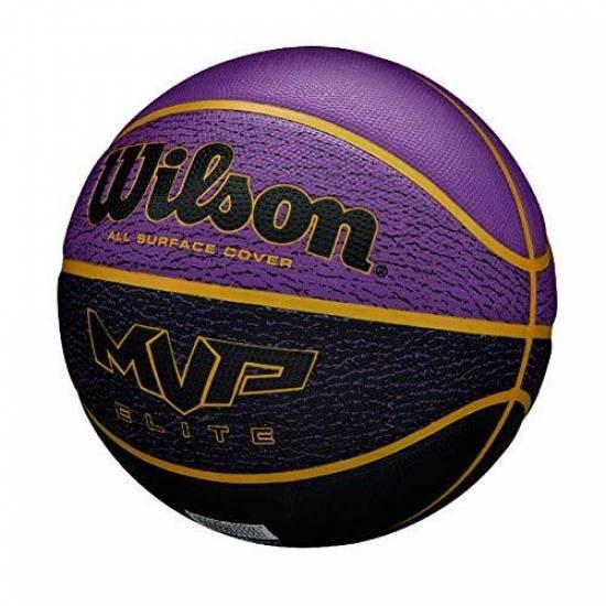Мяч баскетбольный Wilson MVP Elite размер 7 резиновый для улицы-зала черно-фиолетовый (WTB1461XB07)