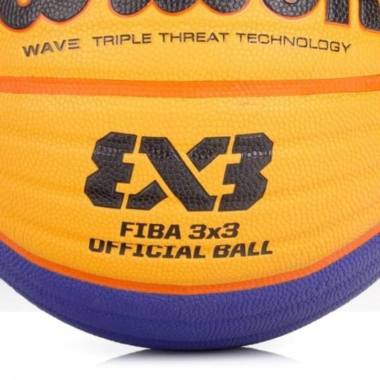 Мяч баскетбольный официальный Wilson Official FIBA 3х3 Game Ball размер 6 композитная кожа (WTB0533XB)